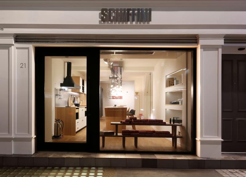 Showroom London Schiffini