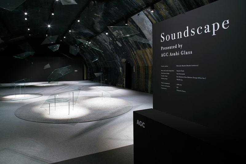 AGC Soundscape